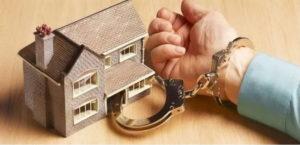 Как не платить кредит. Часть седьмая. Арест имущества должника.