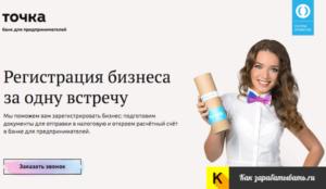 Как открыть ИП в России – подробная инструкция и советы юристов