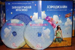 Бизнес-план студии аэродизайна. Аэродизайн: все секреты бизнеса на воздушных шарах :: BusinessMan.ru