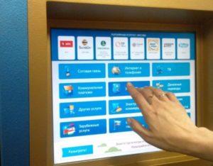 Бизнес план платежных терминалов - как заработать на терминалах оплаты