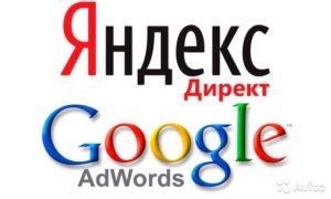 Копирайтинг в Яндекс Директе: Теперь клиенты будут кликать Вас чаще!