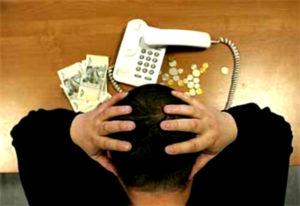 Невыплаченный кредит: чего можно лишиться при неуплате кредита