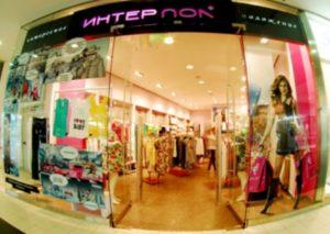 Бизнес-план магазина одежды для беременных. Как открыть магазин для беременных :