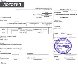 Как заполнять приходный кассовый ордер для ИП и ООО: какую форму можно использовать где ставить печать правила и образцы заполнения