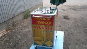 Бизнес по продаже вареной кукурузы