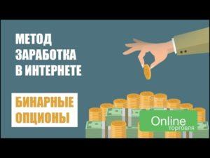 Заработок на трафике - покупаем, продаём - конвертируем