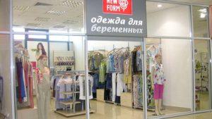 Магазин товаров для беременных: с чего начать и как открыть