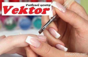 Как начать бизнес по наращиванию ногтей