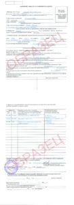 Как перейти на УСН ИП и ООО в 2018 году при регистрации с ЕНВД: когда подать заявление уведомление о применении образцы