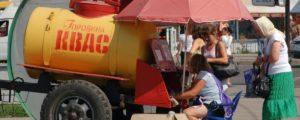 Продажа кваса как бизнес: План торговли квасом на розлив на улице