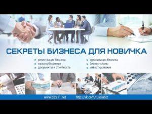 Грузоперевозки: бизнес-план, как начать, открыть ИП - идея для организации