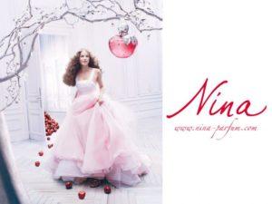 Nina Ricci – история бренда и его легендарных ароматов