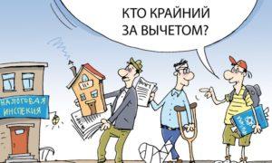 Изменения в налоговом вычете при покупке квартиры в 2018 году