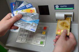 Клиентам банков: как вернуть деньги, если их украли с карты