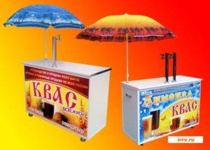 Уличное торговое оборудование для продажи кваса