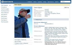 Какую информацию о клиентах банки ищут в соцсетях и что лучше не писать во «ВКонтакте»