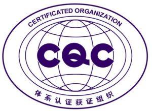 Сертификация в Китае