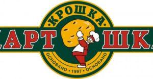 Открываем «Крошку Картошку» по франшизе