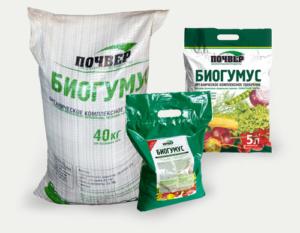 Производство биогумуса: Мифы и действительность 300% рентабельности