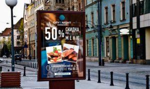 Бизнес на изготовлении и установке рекламных щитов в городе