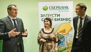 Программа финансирования франчайзинга от Сбербанка