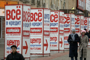 За год число заемщиков в России выросло до 44,7 млн человек