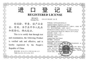Обязательна ли лицензия на экспорт из Китая?