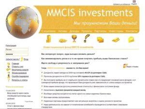 Фонд MMCIS investments