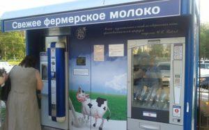 Молокомат - полное описание бизнеса