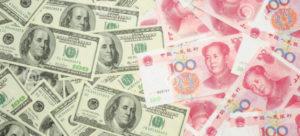 Юань - это мировая валюта будущего.