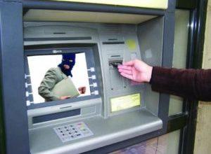 Они украли деньги с карты
