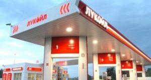 ЛУКОЙЛ заправляет топливом по франшизе: Общие положения и условия Возврат цены и другие аспекты