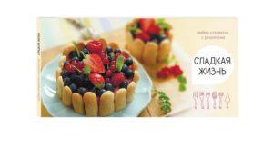 Ваша лавка сладостей - торт на заказ